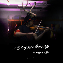 Awash - JOEY MOLINARO